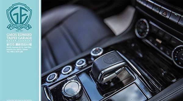 七速手自排以及AMG模式設定鍵,讓這輛車可以從極易控制變身成狂野無比的獵豹,AMG車款專屬的可選擇換檔模式、懸吊系統設定,懸吊系統有Comfort、Sport、Sport+等三種選擇  循跡控制開關下方是3段調整的電子懸吊控鍵。