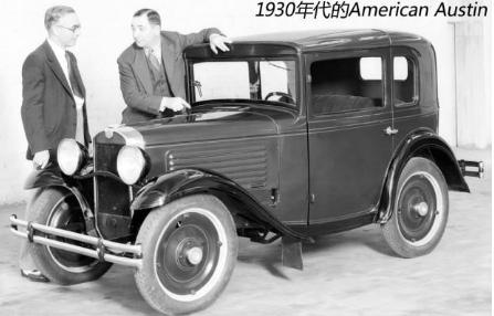 美國奧斯丁汽車公司成立沒有多久後,就剛好遇到經濟大蕭條,在這個經濟的情況下,美國奧斯丁汽車公司在1932年宣布破產倒閉。但是很幸運的是一美國企業家在當年就收購了美國奧斯丁,隨後在1936年將美國奧斯丁汽車公司改名為美國班塔姆汽車公司。  以當時三家汽車公司互相競標ㄖ班塔姆(Bantam)、威利斯(Willys-Overland)、福特(Ford)按道理說實力堅強的福特(Ford)應該會得標!但是讓眾人跌破眼鏡的是第一個交出測試車的汽車公司是班塔姆(Bantam),美國班塔姆汽車公司在內部測試中,完全的超越美國軍方定的標準。但是最後美國軍方一個理由拒絕與美國班塔姆汽車公司簽訂正式合約。  (拒絕的原因是因為美國軍方覺得美國班塔姆汽車公司沒有足夠的生產線可以生產美國軍方要的車輛數量,所以拒絕與美國班塔姆汽車公司簽訂合約)  讓美國班塔姆汽車公司感到生氣的是美國軍方把美國班塔姆汽車公司的汽車設計圖給了威利斯和福特,美國班塔姆汽車公司提出抗議,但是當時大戰在即還是以大局為重,就不了了之!!  但是到後面美國軍方在戰爭期間還是向美國班塔姆汽車公司採購了1500輛的BRC軍用車,雖然這個數量沒有說很多,但是對當時的美國班塔姆汽車公司可以說是起死回生的生機呀。  如果各位朋友對吉普車JEEP的車迷和軍事迷,那一定對吉普車在第二次世界大戰中的英勇表現,很多朋友更是把吉普車看做是美國親切的戰爭形象大使,其實吉普車JEEP在當時泛指為所有美式吉普車而到1950年後,這個名稱才被威利斯註冊成為專屬商標喔!!  吉普車JEEP是美國軍方的好戰友,看似無所不能它也備受其他盟軍喜愛,第二次世界大戰爆發不久,吉普車JEEP開始陸續進入英國。有趣的是一開始將整車裝入木箱送至英國,但是經常受到敵國德軍的襲擊,損失非常嚴重!!到後面改變了運輸方式,1943年盟軍先將吉普車先拆卸,送達目的地再進行主裝的動作。(是不是很酷呀)