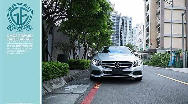 15年式賓士C300 AMG台灣售價四輪傳動規格性能介紹(客訂車款到港拉,小S漂亮車身曲線)