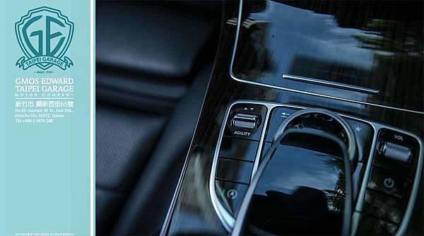 15年 賓士C300 w205 AMG台灣價格.馬力.性能規格油耗介紹(小S漂亮車身曲線)