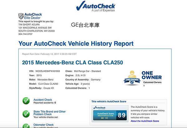 美規車外匯車報告Carfax及Autocheck報告