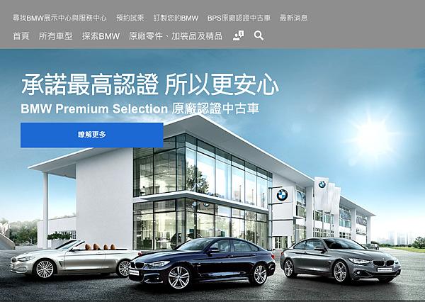 賣車前要先知道2017最新BMW中古車行情,BMW中古車估價收購價錢