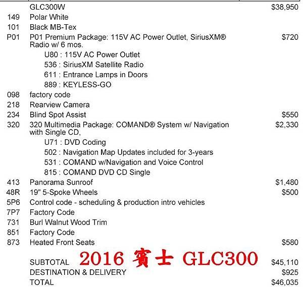 GLC300_specs.jpg