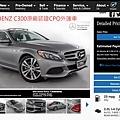 美國benz c300原廠cpo認證外匯車代辦流程費用.jpg
