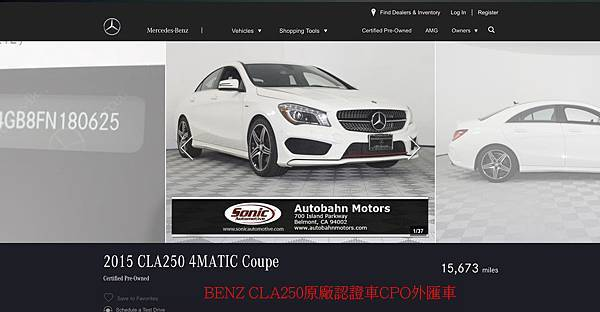 賓士CLA250自辦外匯車運回台灣,高雄宋先生最喜歡的賓士CLA250到台灣了,這台賓士CLA250由GE台北車庫團隊代辦從美國買車運回台灣,價格只有100萬出頭,超級便宜買到這台賓士外匯車