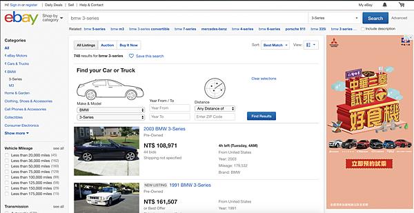ebay中古車網站買車