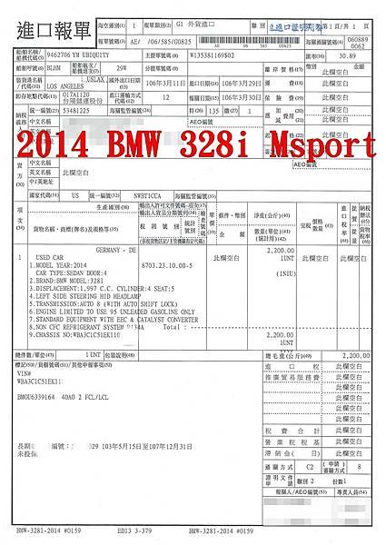 bmw328i團購代辦