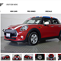 4. 2015 Mini Cooper 1.5L 4門版,CPO認證車、雙區恆溫空調、皮椅、定速,$92萬.png