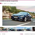 BMW640I價格