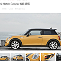 Mini Cooper S價格