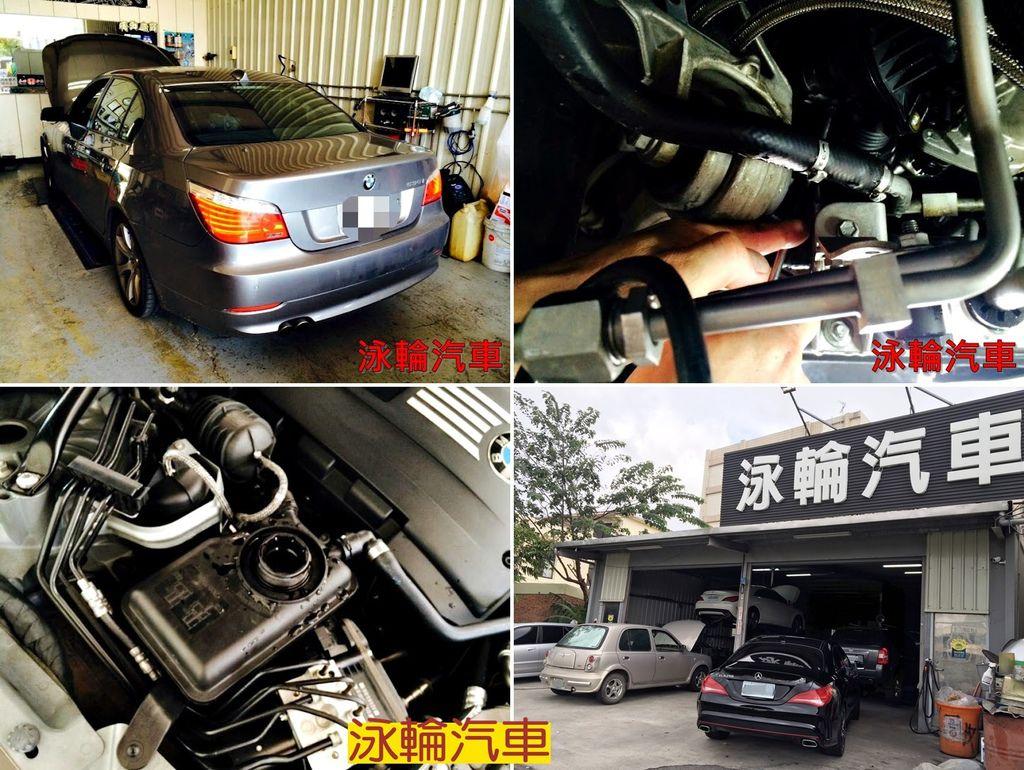 泳輪汽車BMW電子節溫器俗稱水龜thermostat故障維修及泳輪汽車外觀照