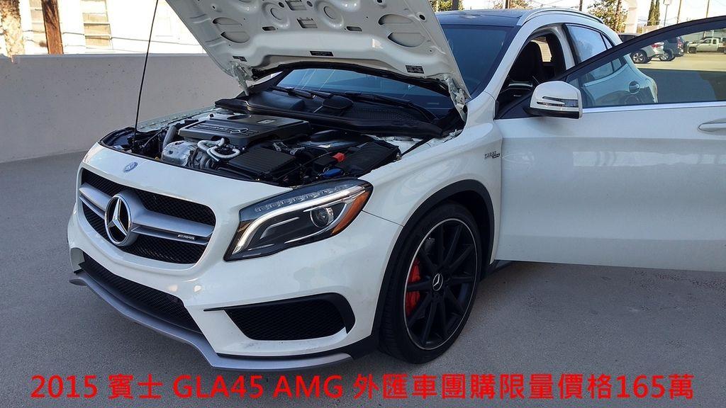 2015賓士GLA45 AMG 外匯車團購限量價格165萬,限量版所以要買要快喔。