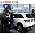 2018benz glc300 購車美國代辦進口車回台灣