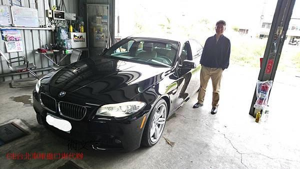 新竹黃大哥委託GE台北車庫代辦從加州運回台灣的BMW 535I開心交車囉
