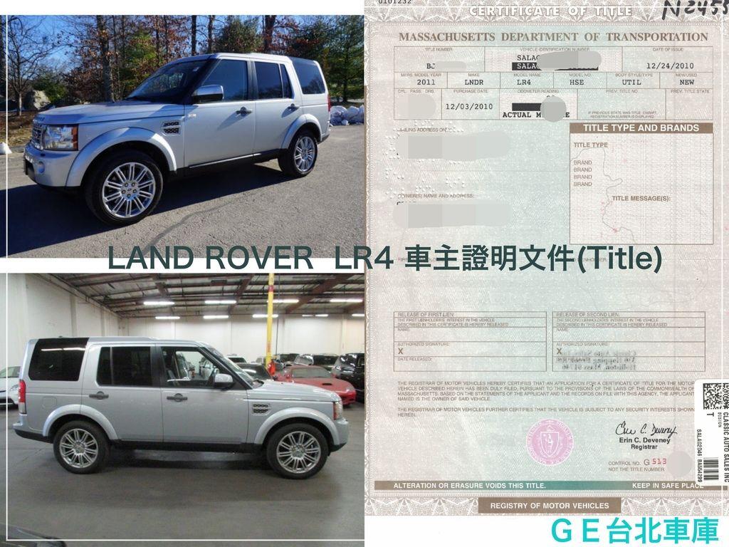 LAND ROVER LR4  呂先生