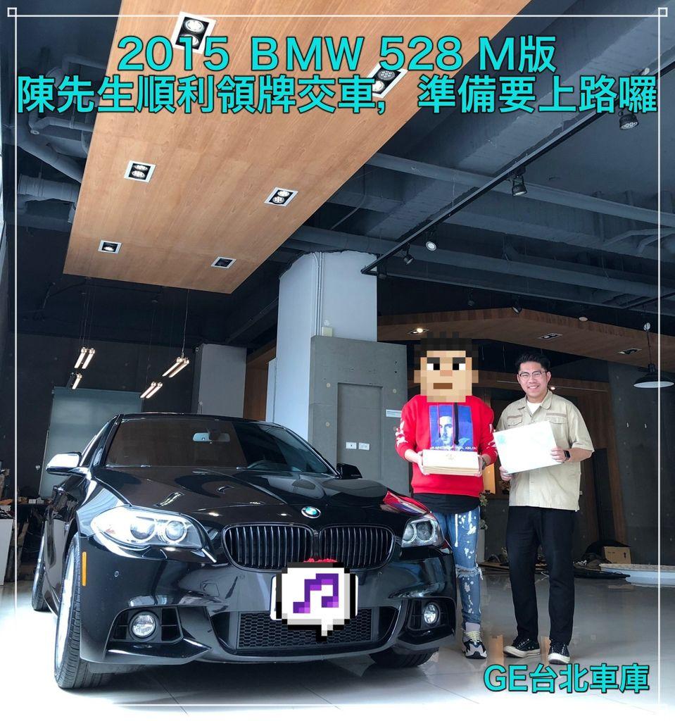 bmw528 m版  陳先生