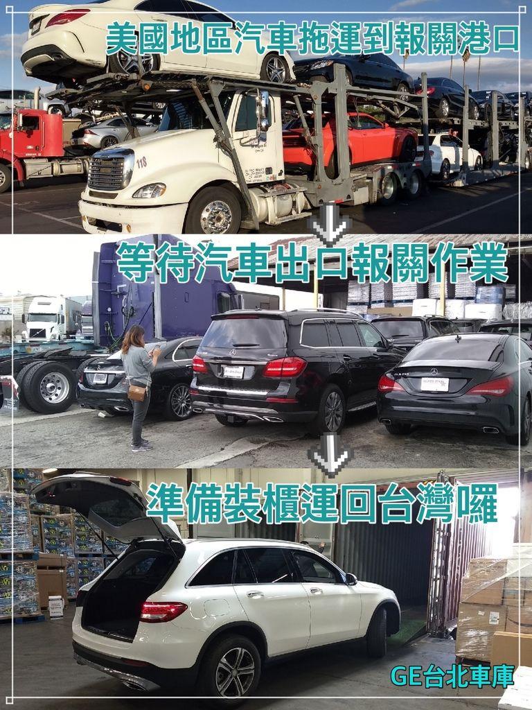 想要購買賓士進口車但總代理價格超出預算太多,大部分的人會想到台灣二手車及美國外匯車的選項  一般市面上的中古車車況真的清清楚楚嗎?外匯車里程數是真實的嗎?平行輸入車那麼划算是不是有發生過重大事故?  心中難免對二手中古車有很多的疑問與不安!那美國外匯車與市面上的中古車又有什麼不同呢?