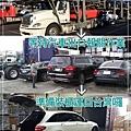 美國進口外匯車代辦出口、裝櫃、報關