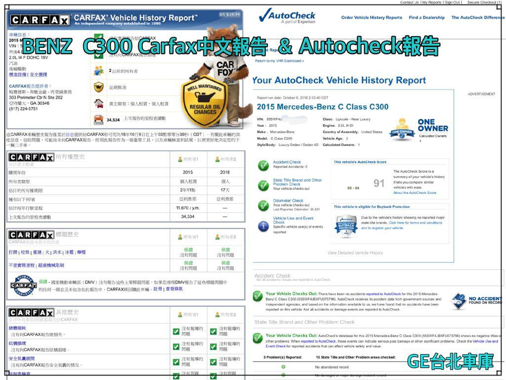 BENZ C300Carfax&Autocheck 報告