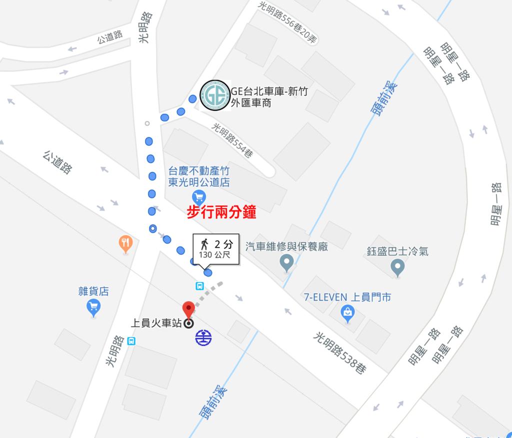 GE台北車庫