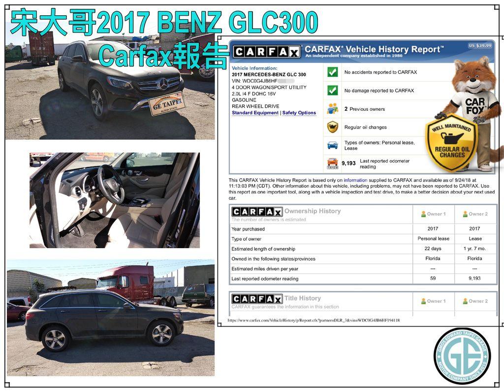 BENZ  GLC300宋先生代辦進口外匯車賓士GLC300 Carfax報告書
