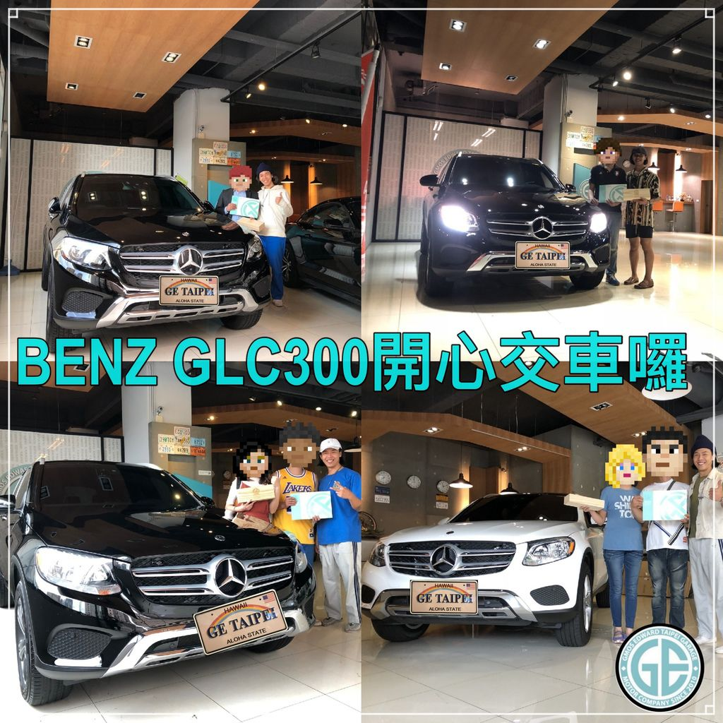 美國進口外匯車BENZ GLC300運回台灣交車囉,進口外匯車BENZ GLC300評價