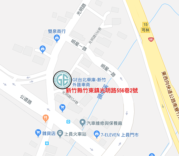 GE台北車庫地址