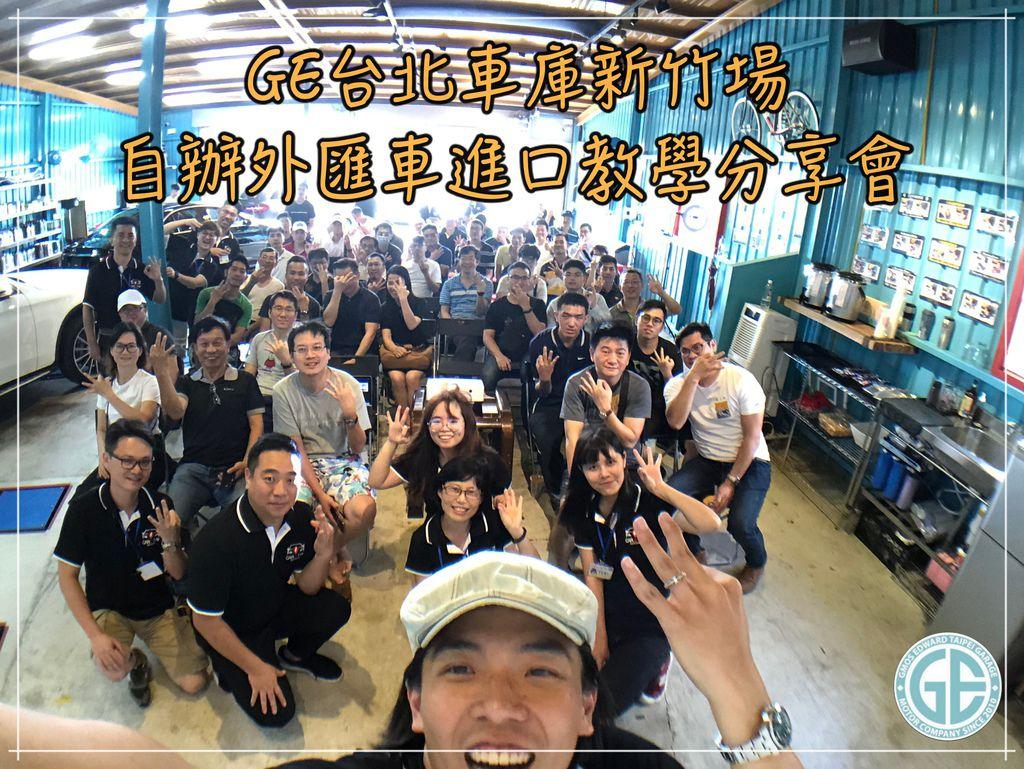 想要自辦美國外匯車回台灣嗎?ge台北車庫外匯車商美國代辦進口外匯車