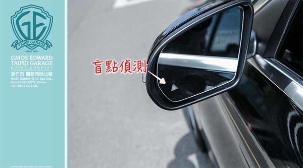 2015年 賓士C300 w205 AMG台灣價格.馬力.性能規格油耗介紹