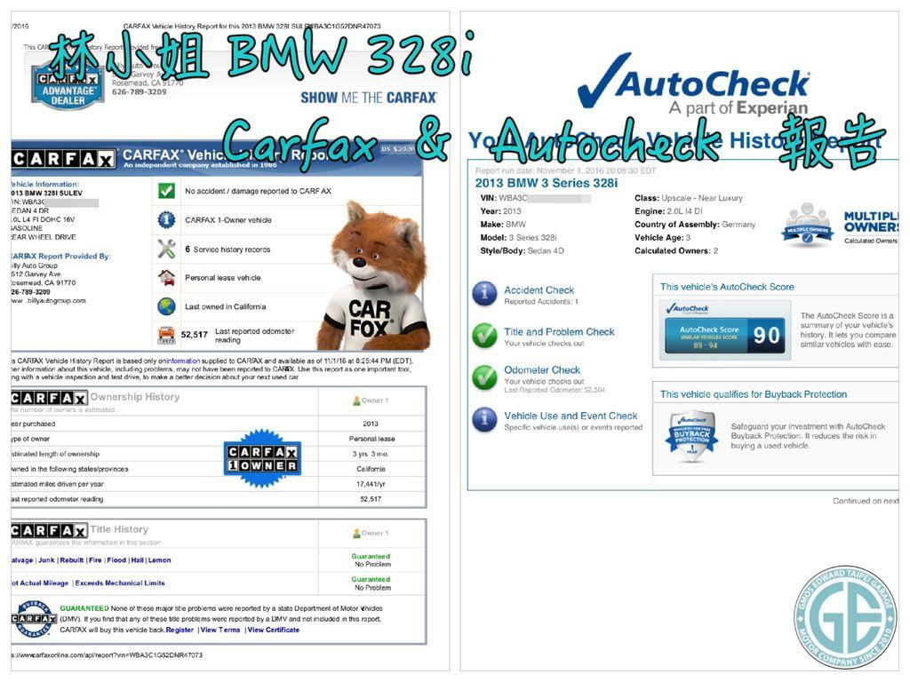 所以在購買美國外匯車之前,想避開購買到重大事故或是泡水車,一定要看carfax與autocheck報告  有沒有發生過重大事故或是泡水車,都可以在Autocheck報告記錄查詢到喔!