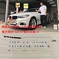 bwm 328 gt 新竹馬大哥對 ge台北車庫評價
