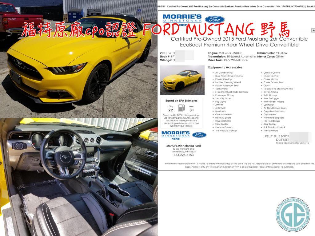 陳大哥委託GE台北車庫代辦進口回台灣的2015 FORD MUSTANG 黃色野馬外匯車