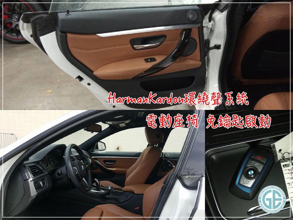 美規外匯車BMW428iGC M SPORT配備  HarmanKardon環繞聲系統、免鑰匙啟動、電動座椅、雙前座正面氣囊、電子煞車力道輔助系統