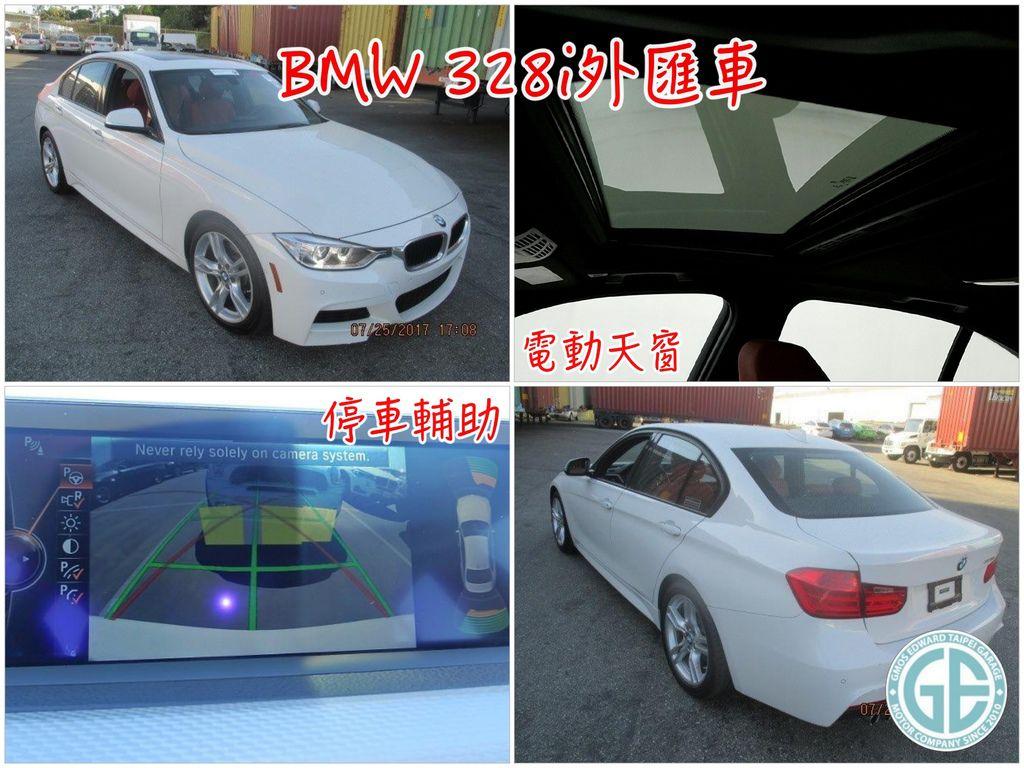 BMW3系列的外匯車款滿足不同的操縱樂趣需求與個人喜好,透過位於中央鞍座的動態行車模式切換按鈕,  駕駛者可隨興選擇COMFORT、SPORT、SPORT+或ECO PRO模式,享受在不同引擎反應~享受速度的快感!!  美規BMW328i F30換上M-SPORT運動版外觀,M Sport 版在前後保桿、裙邊都加入擾流裝置。  普通版的標準 17吋 鋁圈提升至 18吋M Sport 輕量化鋁圈,大型透視五幅式設計的鋁圈。  想要美國代購一台屬於自己的BMW328i F30外匯車嗎?
