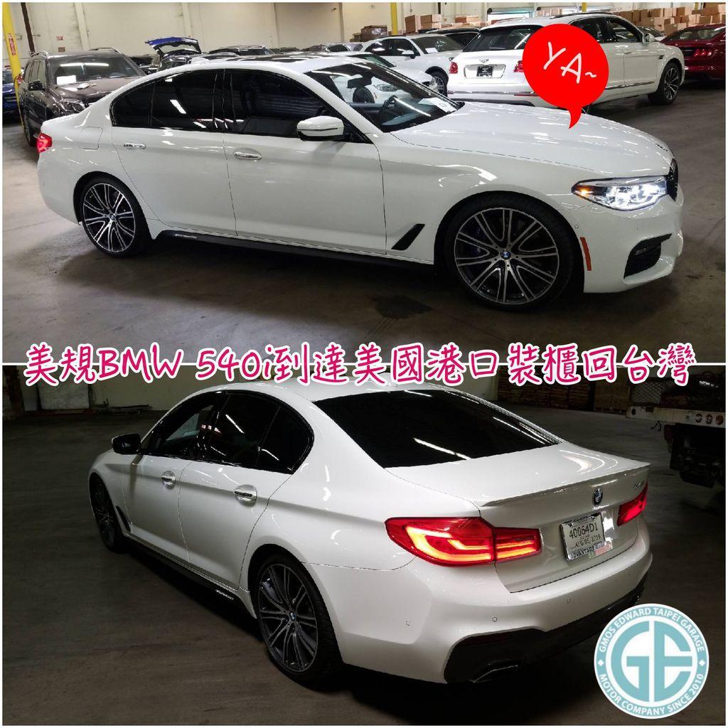 台南李哥委託GE台北車庫美國代購回台灣的BMW 540i G30外匯車,到達美國港口裝櫃要運回台灣囉~  李哥本來考慮買總代理新車2019 BMW 540i G30,因為並不想買台灣的中古車,所以先上網做了BMW 540i的功課  當決定購買總代理新車時,透過網路發現有美國進口外匯車的選擇,而且價錢比總代理BMW 540i G30划算非常多!  李哥馬上預約了GE台北車庫專員,特地北上前來新竹GE台北車庫了解美國外匯車流程