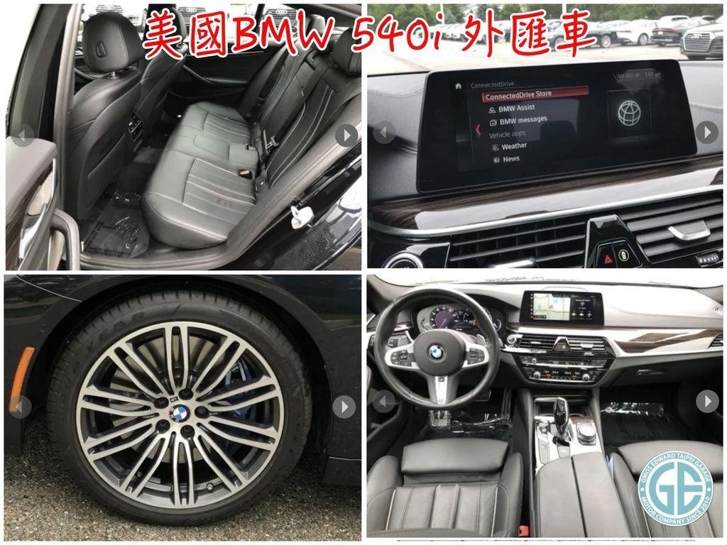 美國BMWg30 540i M Sport外匯車配備有那些?  中控螢幕, 採用新世代iDrive介面與觸控10.25吋螢幕功能、電動天窗(天窗防夾功能)  駕駛座位置記憶、ACC主動跟車系統、電子煞車力道輔助系統