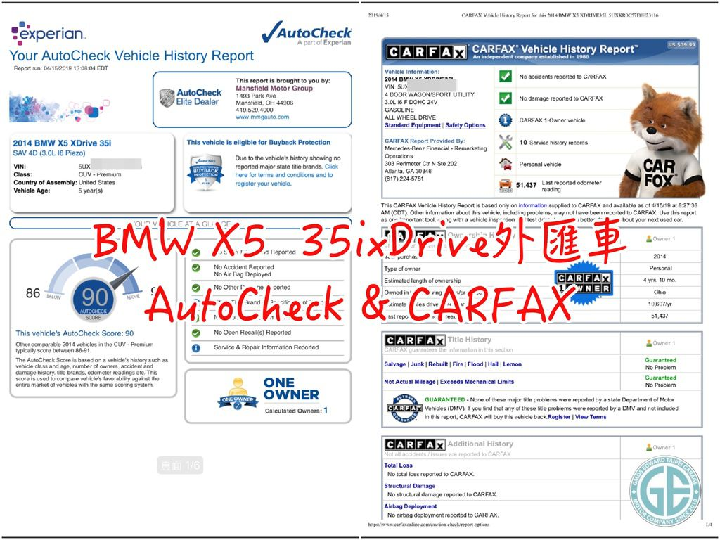 莊大哥美國代辦的BMW X5 35ix f15外匯車CarFax & Autocheck報告  美國外匯車如何判斷車況?避免買到泡水車、事故車?就是CarFax & Autocheck報告囉!  為什麼買美國外匯車之前一定要看CarFax & Autocheck報告?