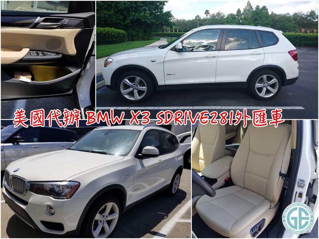 侯小姐委託GE台北車庫代辦進口的美國2017年BMW X3 xDrive28i休旅車  BMW X3 xDrive28i一直是詢問度超高的外匯車款之一