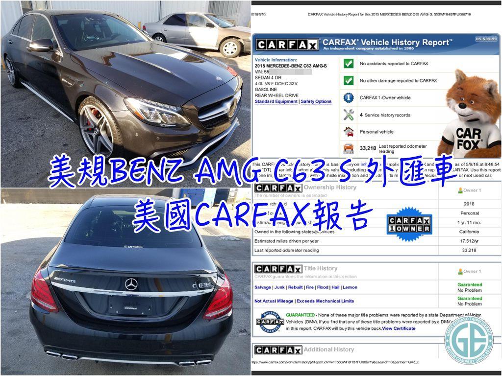 花蓮陳大哥代辦進口的BENZ AMG w205 C63S 美國carfax報告  美國外匯車不像是台灣中古二手車商會有現車直接給您車況,不過看到實際車輛,那車況就真的百分之百安心了嗎?那美規外匯車進口回台灣的車況又該如何判斷呢?  在代購美國外匯車回台灣之前,一定要先看carfax報告及AutoCheck報告  而且美國政府在把關中古車市場相當嚴格,絕對是不能造假欺騙車輛狀況的喔!!