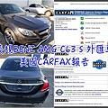 BENZ AMG C63 S 2015黑色 carfax.jpg