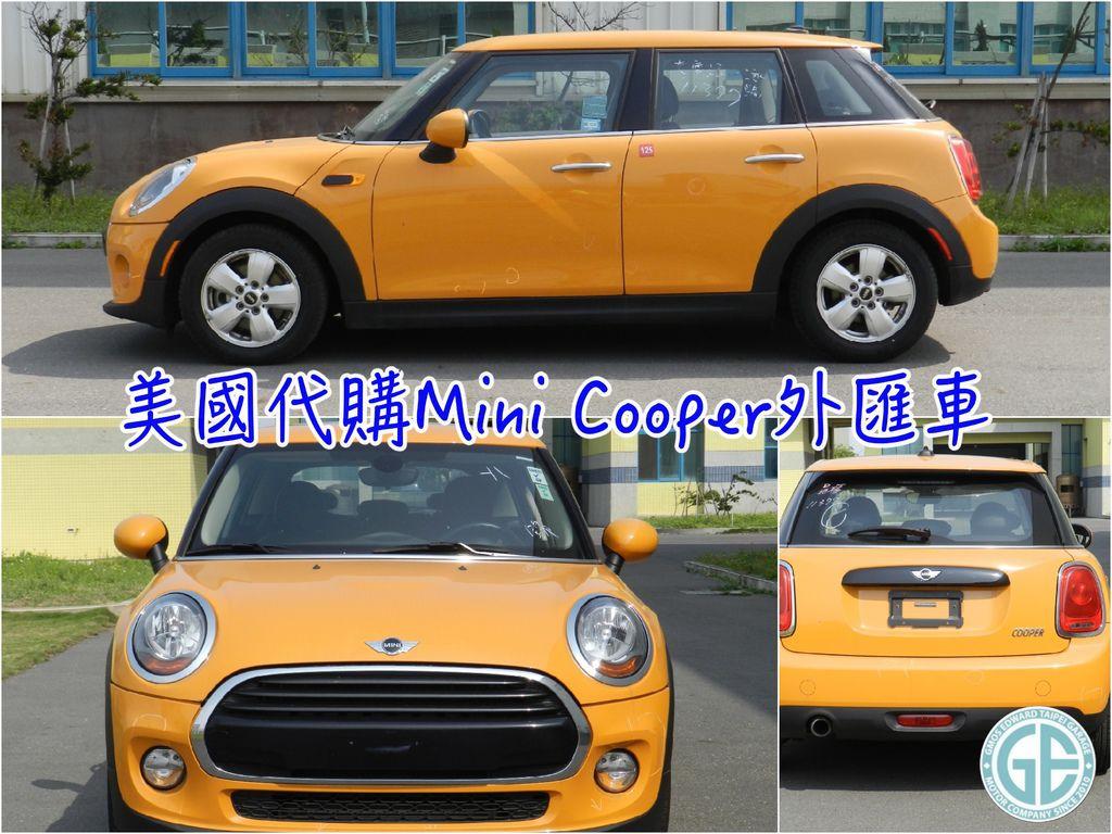 美規Mini Cooper在車界的超高人氣,經典設計印象始終深植人心,迷你又有型的身軀,還有那大大圓燈! 後面衍伸出不同價值新車系,像是身形拉高的Countryman,揉長身段的Clubman。