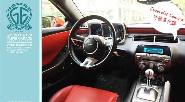 內裝整體則是和車色一致採用橘紅色搭配金屬色多了一分華麗感呢!  藍芽音訊系統搭配Boston頂級音響讓您在駕駛時除了享受駕駛樂趣還能感受極致音效