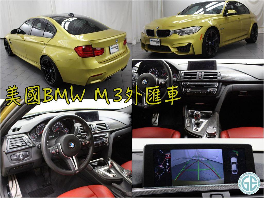 BMW M3不僅是BMW的性能車代表,也可以說是德系性能房車的指標車款!!  BMW f80 M3採用了全面M化座艙,車內可見到性能部門的設計,擁有M款排檔桿、M款儀錶板、M款方向盤~