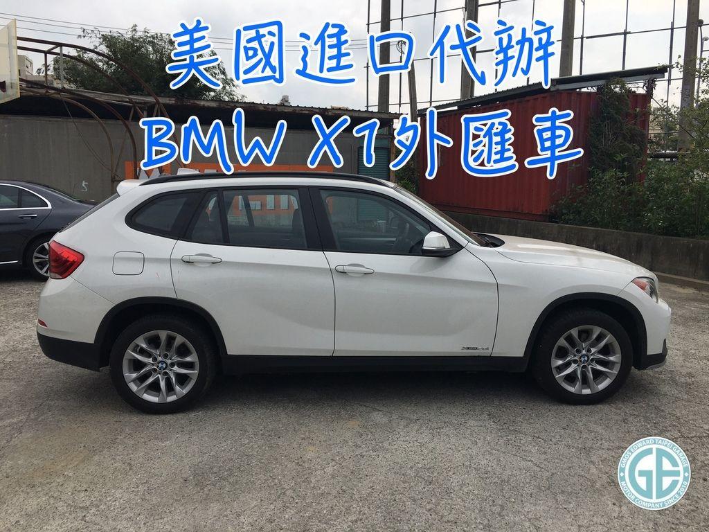 美國進口代辦團購BMW X1 xDrive28i外匯休旅車,