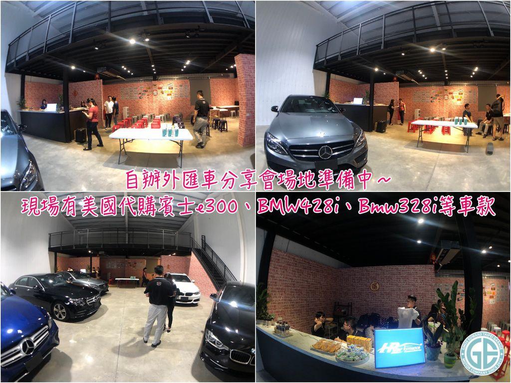 GE台北車庫美國代辦進口回台灣的熱門外匯車款,包括賓士e300、賓士C300、benz GLC300及BMW328i、bmw428i外匯車~GE台北車庫評價