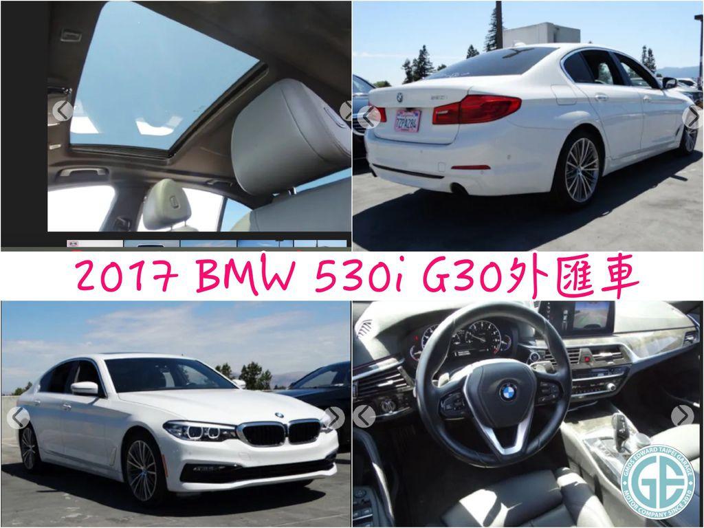第一台美國進口代辦BMW g30 530i外匯車團購