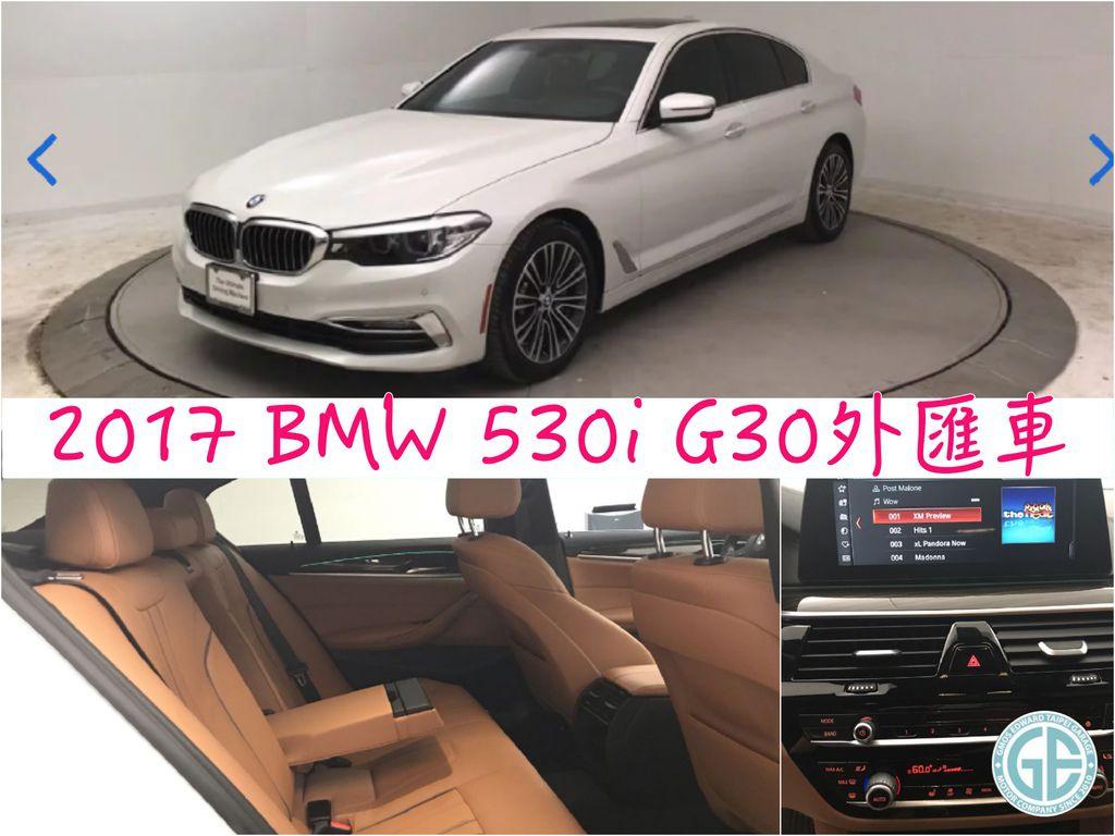 第二台美國進口代辦BMW g30 530i外匯車團購價格$193萬.jpg