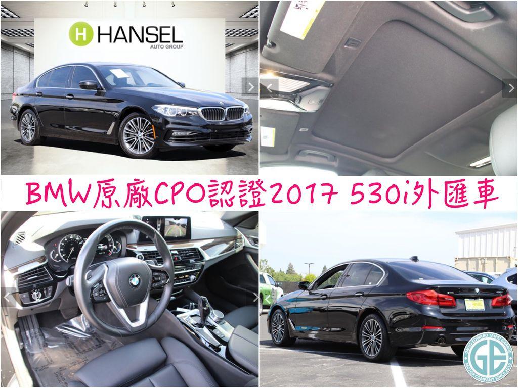 第三台美國進口代辦原廠CPO認證BMW g30 530i外匯車團購 530i $198萬