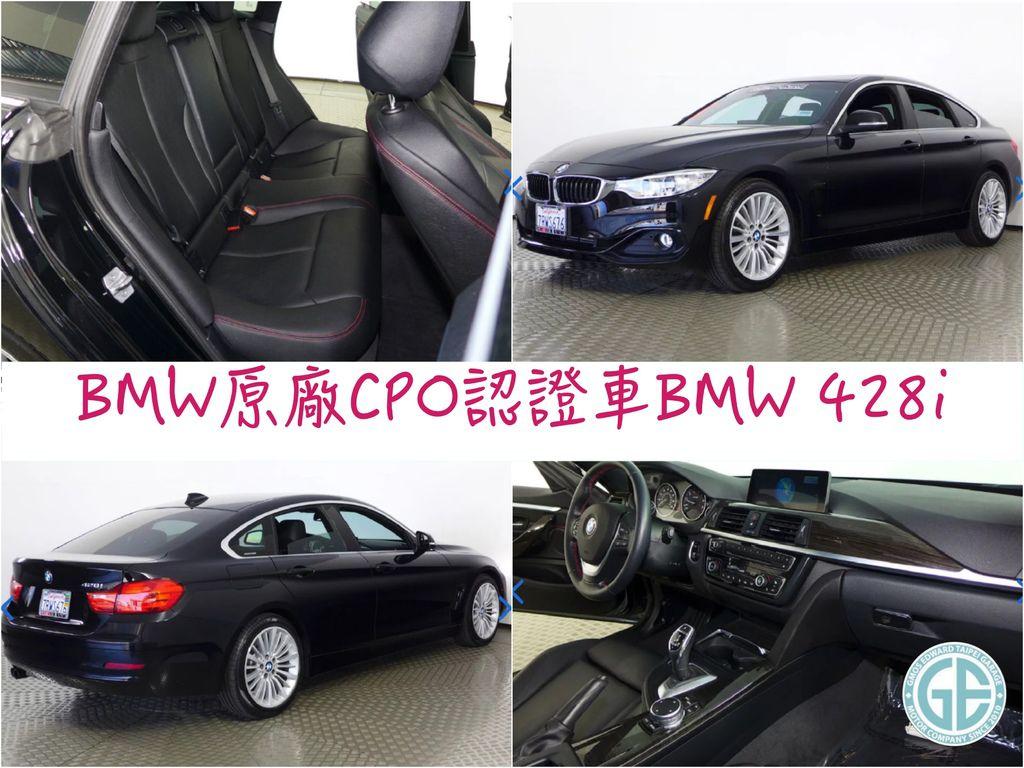 團購美國進口代辦2016 BMW 428i Gran Coupe 原廠CPO認證車