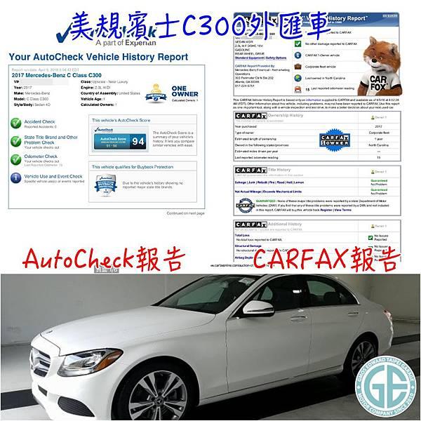 autocheck 報告.jpg